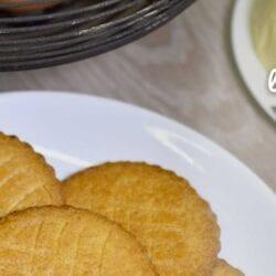 Biscotti Grand Sablé Bio – 175gr