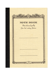 Notebook 15×21 – Beige
