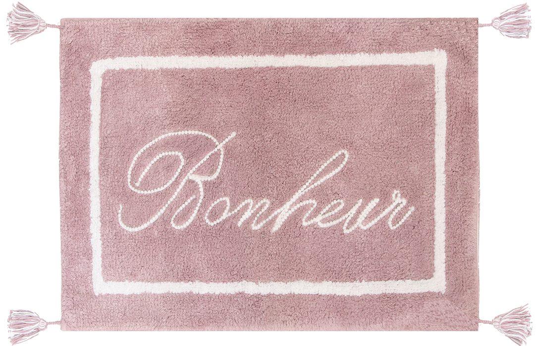 Tappeto rosa antico in cotone con pompon